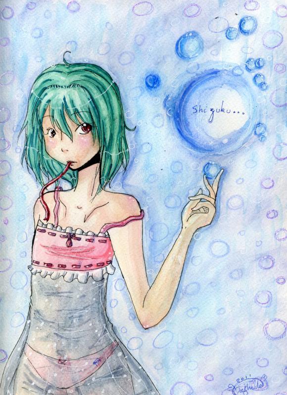 http://eseria.cowblog.fr/images/Shizuku035.jpg